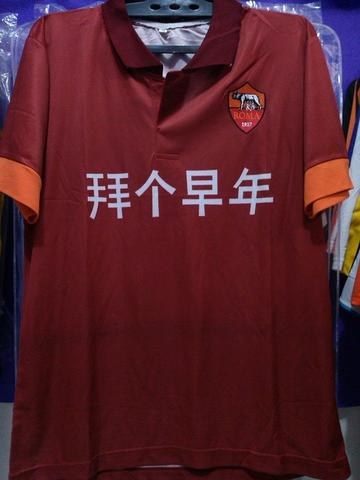 jersey AS Roma home 1415 NAINGGOLAN#4 kw lokal