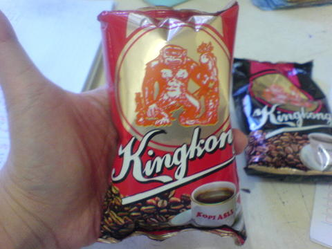 Kingkong Coffee