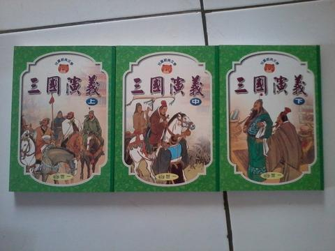 buku pelajaran Romance of the Three Kingdoms teks Mandarin