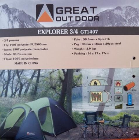 GREAT OUTDOOR EXPLORER 3/4 TENT | PALALA OUTDOOR SHOP