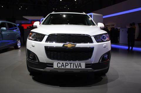 PROMO GIIAS 2015 CHEVROLET ALL TYPE CAPTIVA SPIN ORLANDO SPECIAL