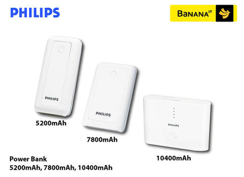 Supplier Power bank, gadget, usb merk PNY & Philips bisa diberi logo