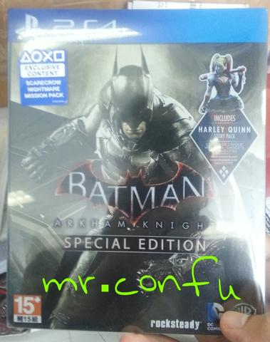 Sell: Batman Akrham Knight Special Ed. (Steelcase) PS4