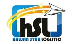 Jasa Cargo Import From China to Indonesia Door to Door tanpa pajak dll