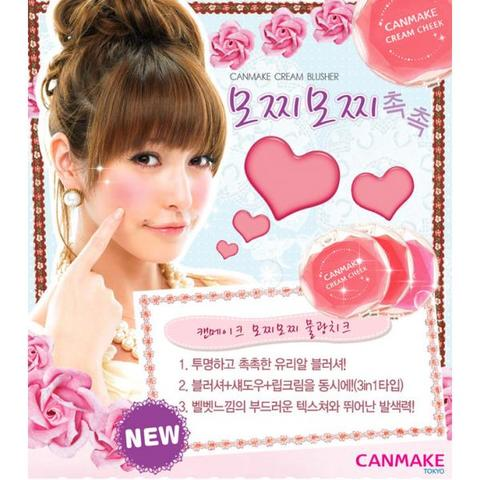 Canmake - Cream Cheek ( 008 )