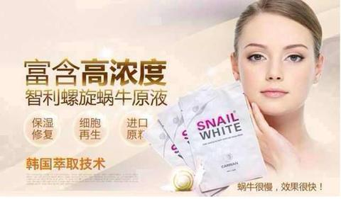 SNAIL WHITE MASK ORIGINAL