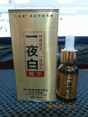 Serum korea White Magic Original / Vitamin Kulit Wajah