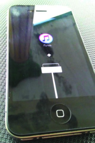 IPHONE 4S GSM 16GB stuck itunes