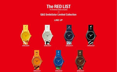 Q&Q SmileSolar The RED LIST Limited Collection