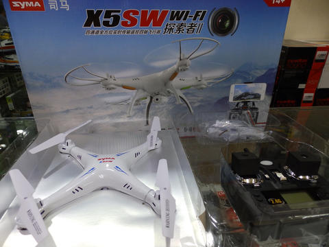 Drone Quadcopter Syma X5SW + WIFI Connect android/iphone + Camera 2MP
