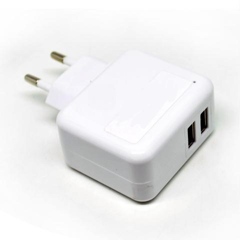 Dual USB Mini Travel Charger - SP004-2B - White