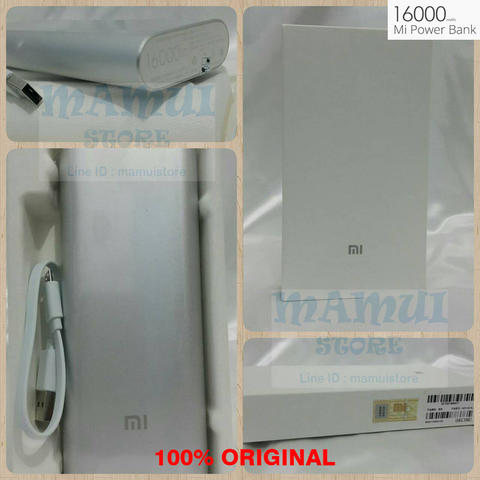 Power Bank Xiaomi MI 16000 mAh | 100% ORIGINAL
