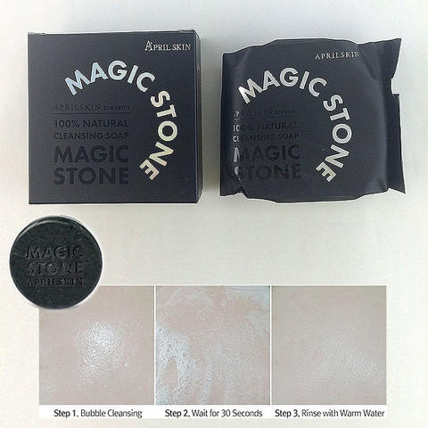 Magic Stone Korea April Skin Wholesale Distributor