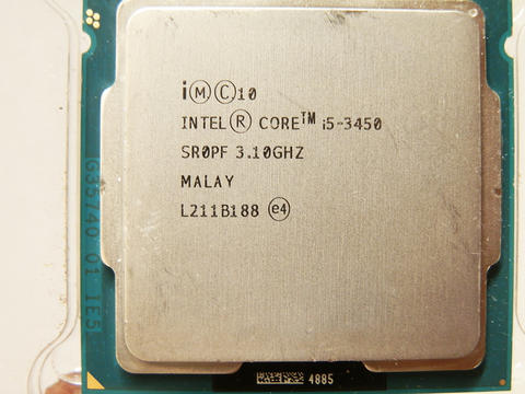 Processor intel Core i5-3450 @3.10Ghz, C6Mb LGA 1155