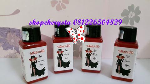 serum vampire kulit jadi putih body whitening serum