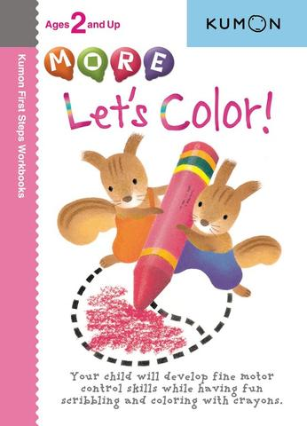 Kumon Ebook - 2 Years More Color