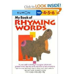 Kumon Ebook - 456 Rhyming Words
