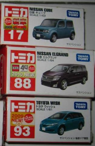 Tomy Tomica Nissan Cube 17 Tomica Nissan Elgrand 88 Tomica Toyota Wish 93 New