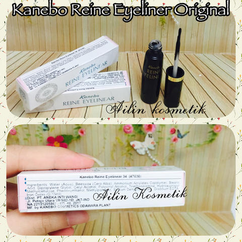Kanebo Raine Eyeliner Waterproof black 34 Original & 22 BROWN