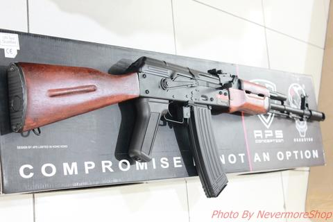 A.P.S. AK74 Real Wood Shabby Electric Blowback Rifle (ASK 201A)