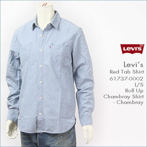 Kemeja Levi's Red Tab Long Sleeve Chambray Workshirt LEVIS ORIGINAL Like New