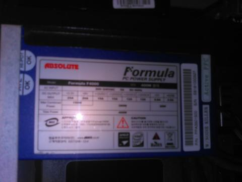 PSU Formula 400W Pure Noise Killer Murmer
