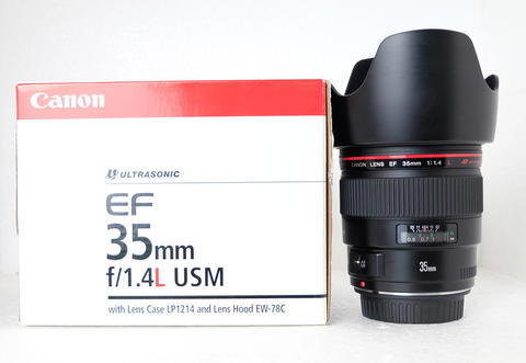 Canon EF 35 mm F1.4 L (KODE UD0314)