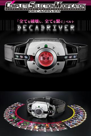 [Open Order] Complete Selection Modification Kamen Rider Belt