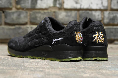 Terjual ASICS X BEAMS X MITA - BRAND NEW IN BOX - ASICS GEL Lyte III ... 33b74556e4