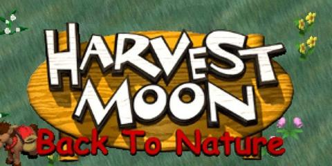 Harvest Moon Back To Nature 1DVD 1DVD