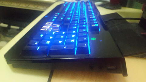 Razer Blackwidow Ultimate 2012