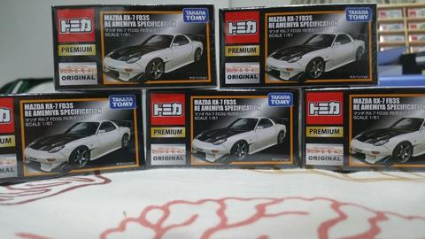 Tomica New Civic Type R