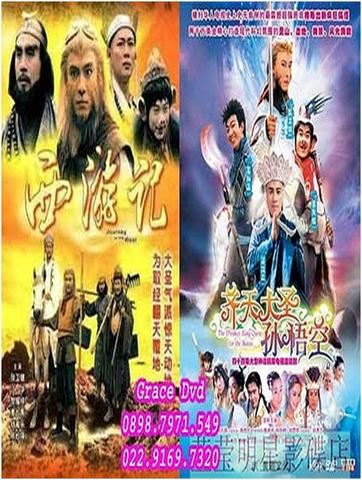 jual kera sakti the monkey king quest for the sutra