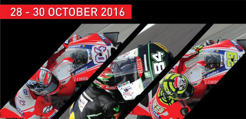 PAKET PRIVATE TOUR MOTOGP SEPANG 2016 (Couple/Bestfriend/Soulmate)
