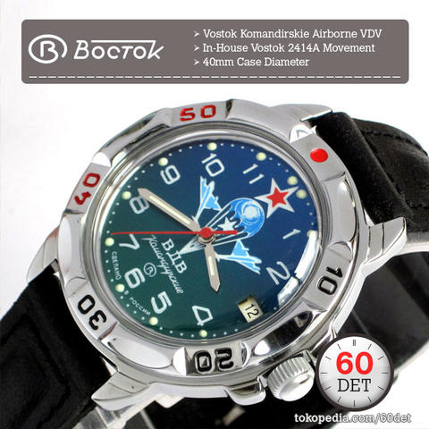 Jam Tangan Rusia Vostok Komandirskie Airborne Military Rugged Manual Wind Mekanik