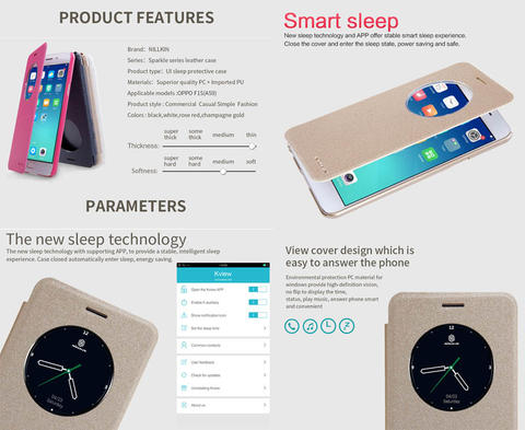 Nillkin Sparkle Leather Case Oppo F1s