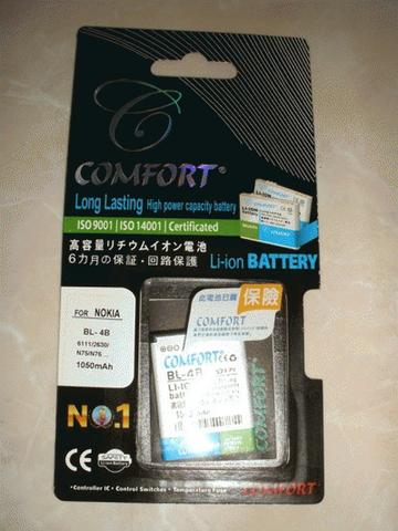 Battery Double Power Nokia BL-4B