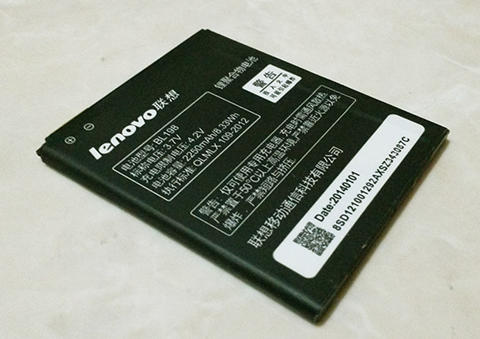 Battery Lenovo BL198
