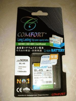 Battery Nokia BL-4S