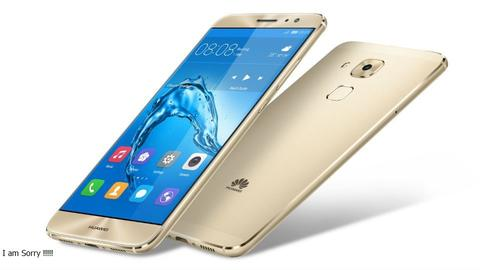 HUAWEI NOVA PLUS 3GB/32GB GOLD DUALSIM