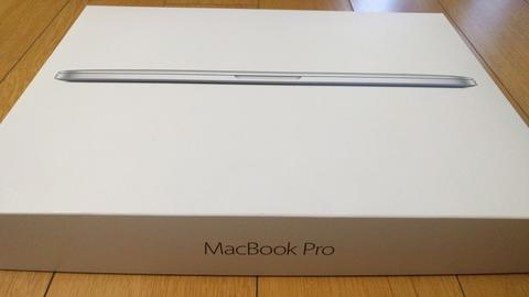 Macbook Pro ME665 Core i 7 New Sealed Produk