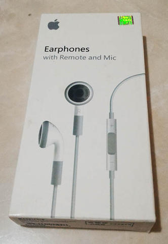 Earphone Iphone MA-951FE