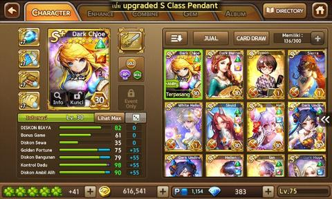 jual line let's get rich GG.ability 80,70,55