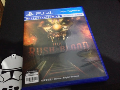 [PS4] [PSVR] Until Dawn: Rush of Blood