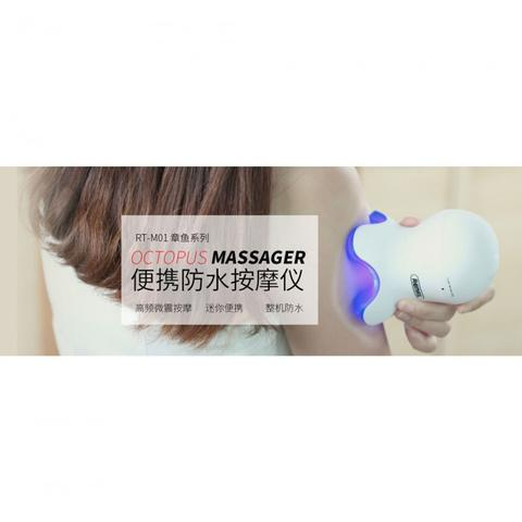 Remax Octopus Massager High Frequency Vibration / Alat Pijat - R (づ。◕‿‿◕。)づ ░░▒▓██