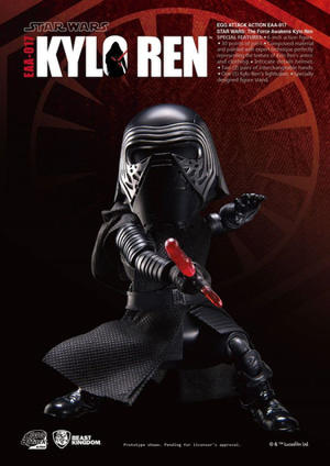 WTS Action Figure chibi Egg Attack Action Beast Kingdom Star Wars Series - Kylo Ren