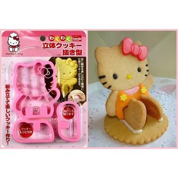 Hello Kitty Bread Mold 1 set isi 3 pcs - Cetakan Kue Kitty