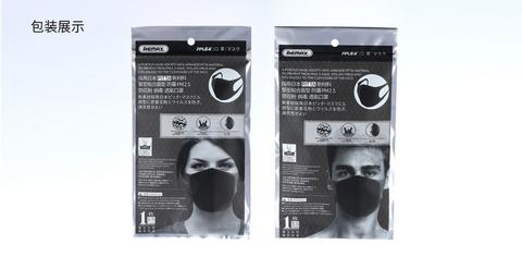 +++ Original REMAX PITTA Protective Mask Outdoor Creative Lifestyle - Male +++