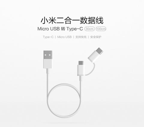 +++ Original XIAOMI Data Cable 2 in 1 - Micro USB and Type C 100cm +++