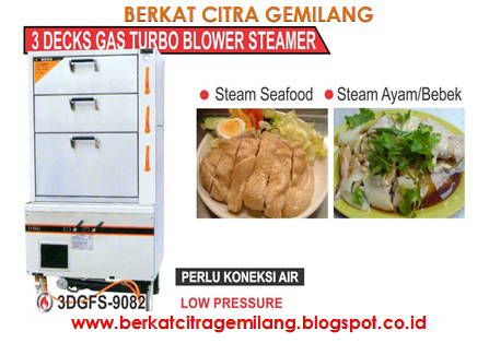 GAS TURBO STEAMER, GAS CHIONG FEN BLOWER STEAMER, STEAMER SEAFOOD,